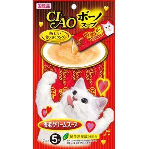 いなば チャオ ボーノスープ CIAOボーノスープ 海老クリームスープ 17g×5本入(キャットフード/猫用おやつ/猫のおやつ・猫のオヤツ・ねこのおやつ)|utopia-y