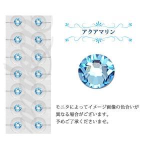 耳つぼジュエリー【アクアマリン】 100粒|utopia2006