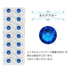 耳つぼジュエリー【カプリブルー】 100粒|utopia2006