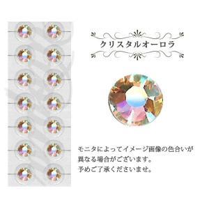 耳つぼジュエリー【クリスタルオーロラ】 100粒|utopia2006