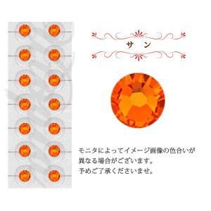 耳つぼジュエリー【サン】 100粒|utopia2006