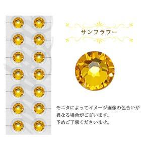 耳つぼジュエリー【サンフラワー】 100粒|utopia2006