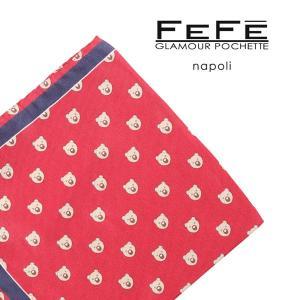 FEFE ポケットチーフ メンズ マルチカラー シルク100% フェフェグラマー 並行輸入品 utsubostock