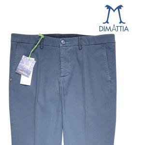 DIMATTIA パンツ メンズ 52/2XL ネイビー 紺 ディマッティア 大きいサイズ 並行輸入品|utsubostock