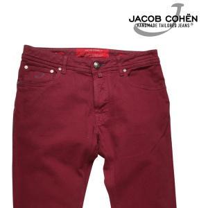 JACOB COHEN ジーンズ J688 05406 wine 33 10752【A10754】|utsubostock
