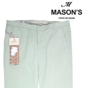 MASON'S カラーパンツ メンズ 春夏 52/2XL グリーン 緑 メイソンズ 大きいサイズ 並行輸入品|utsubostock