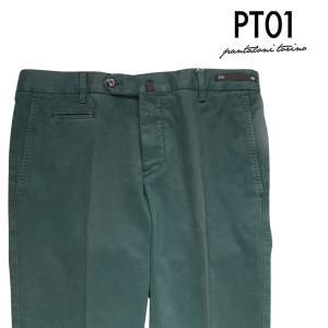 【46】 PT01 ピーティー ゼロウーノ カラーパンツ EB19 C0VTKC メンズ 秋冬 グリーン 緑 並行輸入品 ズボン|utsubostock