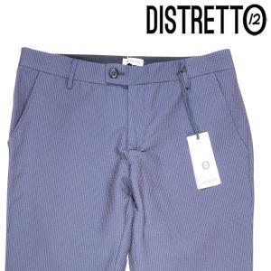 【48】 DISTRETT 12 black コットンパンツ メンズ 春夏 ネイビー 紺 並行輸入品 ズボン|utsubostock