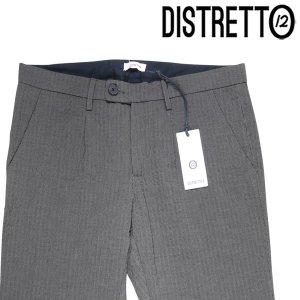 【48】 DISTRETT 12 black カラーパンツ メンズ 春夏 グレー 灰色 並行輸入品 ズボン|utsubostock