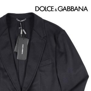 Dolce&Gabbana カシミヤ100% ジャケット G2DP7TFU2X navy 46 11188NV【W11196】|utsubostock
