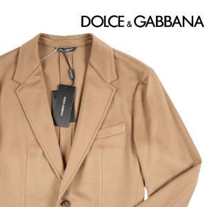 Dolce&Gabbana ジャケット メンズ 秋冬 46/M ベージュ カシミヤ100% ドルチェ&ガッバーナ 並行輸入品|utsubostock