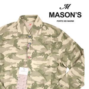 MASON'S 長袖シャツ メンズ M/46 ベージュ メイソンズ 並行輸入品|utsubostock