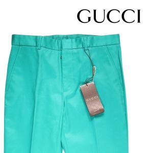 GUCCI カラーパンツ MH9 379664 green 44 12756【A12756】|utsubostock