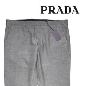 【54】 PRADA プラダ ウールパンツ UPA954 メンズ 秋冬 グレー 灰色 並行輸入品 ズボン 大きいサイズ|utsubostock