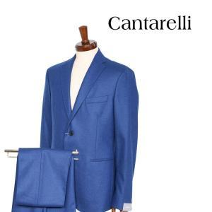 Cantarelli スーツ 32258249 navy 48【W12833】 カンタレッリ utsubostock