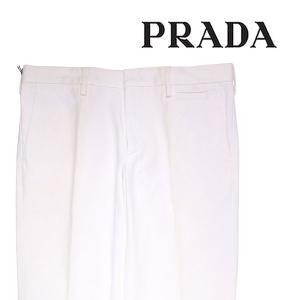 PRADA コットンパンツ GEPA88 white 46 12853【A12854】 プラダ|utsubostock