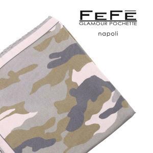 FEFE シルク100% ポケットチーフ CFLAGE1 camo【A14024】_amz|utsubostock