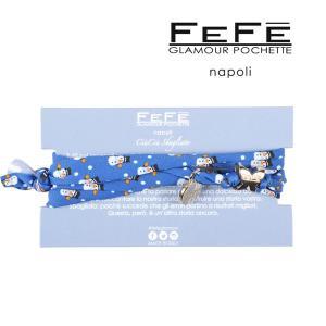 FEFE ブレスレット メンズ ブルー 青 フェフェグラマー 並行輸入品|utsubostock