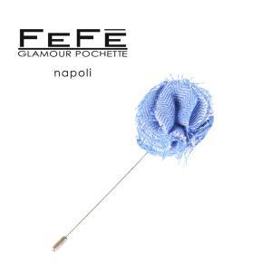 FEFE ラペルピン メンズ ブルー 青 フェフェグラマー 並行輸入品|utsubostock