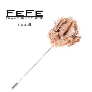 FEFE ラペルピン メンズ ブラウン 茶 フェフェグラマー 並行輸入品|utsubostock