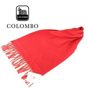COLOMBO マフラー メンズ 秋冬 レッド 赤 カシミヤ100% コロンボ 並行輸入品|utsubostock