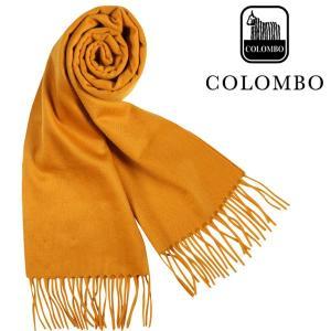 COLOMBO コロンボ マフラー メンズ 秋冬 カシミヤ100% イエロー 黄 並行輸入品|utsubostock