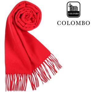 COLOMBO コロンボ マフラー メンズ 秋冬 カシミヤ100% レッド 赤 並行輸入品|utsubostock