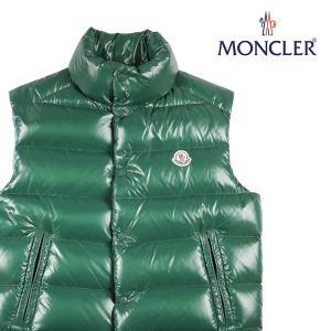 MONCLER ダウンベスト メンズ 秋冬 2/M グリーン 緑 TIB GILET モンクレール 並行輸入品|utsubostock