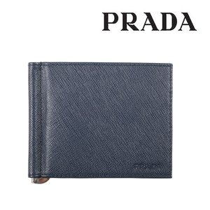 PRADA プラダ 財布 2MN077 メンズ ネイビー 紺 並行輸入品|utsubostock