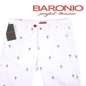 BARONIO ハーフパンツ メンズ 春夏 35/2XL ホワイト 白 バロニオ 大きいサイズ 並行輸入品|utsubostock