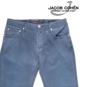 JACOB COHEN カラーパンツ メンズ 春夏 31/M ネイビー 紺 J688-COMF ヤコブコーエン 並行輸入品|utsubostock