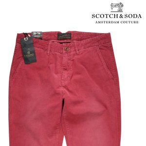 SCOTCH&SODA コーデュロイパンツ メンズ 秋冬 34/2XL レッド 赤 スコッチアンドソーダ 大きいサイズ 並行輸入品|utsubostock