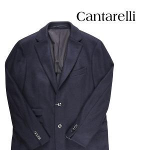 【50】 Cantarelli カンタレッリ コート メンズ 秋冬 ネイビー 紺 並行輸入品 アウター トップス|utsubostock
