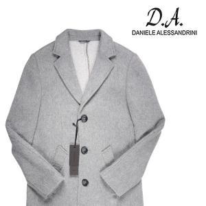【48】 DANIELE ALESSANDRINI ダニエレアレッサンドリーニ コート メンズ 秋冬 グレー 灰色 並行輸入品 アウター トップス|utsubostock