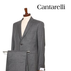 Cantarelli スーツ 32258208 gray 48【W15306】 カンタレッリ utsubostock
