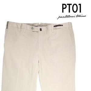PT01 パンツ メンズ 春夏 54/3XL ベージュ NT71 ピーティー ゼロウーノ 大きいサイズ 並行輸入品|utsubostock