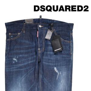 【50】 Dsquared2 ディースクエアード ジーンズ S71LB0172 メンズ 並行輸入品 デニム|utsubostock