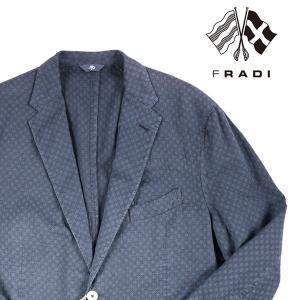 FRADI ジャケット メンズ 春夏 56/4XL ネイビー 紺 リネン混 フラディ 大きいサイズ 並行輸入品|utsubostock