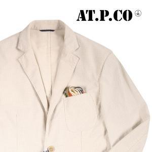 AT.P.CO ジャケット 923670 beige 52 15887【S15889】 アティピコ|utsubostock