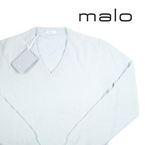 【50】 malo マーロ Vネックセーター メンズ 秋冬 カシミヤ100% ブルー 青 並行輸入品 ニット|utsubostock