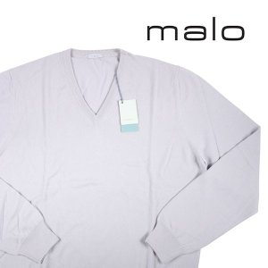 malo カシミヤ100% Vネックセーター UMB216/F1K02 light blue 58【W15908】|utsubostock