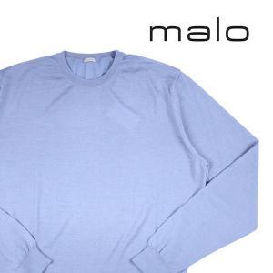 【52】 malo マーロ 丸首セーター メンズ カシミヤxシルク混 ブルー 青 並行輸入品 ニット 大きいサイズ|utsubostock