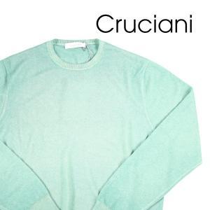 Cruciani 丸首セーター メンズ 秋冬 48/L グリーン 緑 カシミヤ100% クルチアーニ 並行輸入品|utsubostock