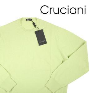 【48】 Cruciani クルチアーニ 丸首セーター メンズ 秋冬 カシミヤ100% グリーン 緑 並行輸入品 ニット|utsubostock