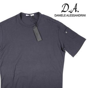 【L】 Daniele Alessandrini ダニエレアレッサンドリーニ Uネック半袖Tシャツ メンズ ネイビー 紺 並行輸入品 トップス|utsubostock