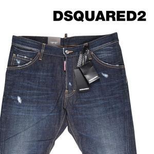 【50】 DSQUARED2 ディースクエアード ジーンズ S71LA0940 メンズ 並行輸入品 デニム|utsubostock