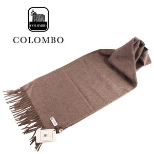 COLOMBO ミンク混 無地 マフラー brown【W16738】 コロンボ|utsubostock