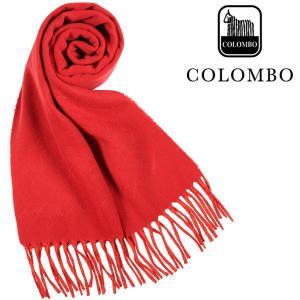 COLOMBO マフラー メンズ 秋冬 オレンジ カシミヤ100% コロンボ 並行輸入品|utsubostock