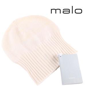 malo ニット帽 キッズ 秋冬 キッズサイズ ホワイト 白 カシミヤ100% マーロ 並行輸入品|utsubostock