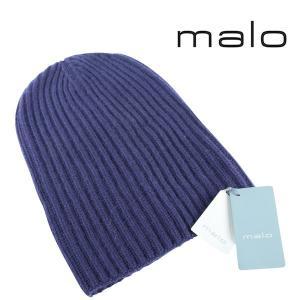 malo ニット帽 キッズ 秋冬 キッズサイズ ブルー 青 カシミヤ100% マーロ 並行輸入品|utsubostock